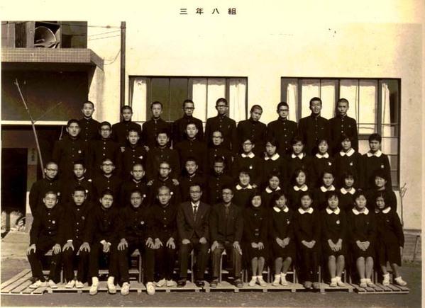 長崎市立小島中学校